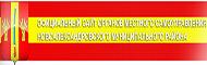 Администрация Новоалександровского района